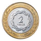 Peso de dos argentinos Imágenes de archivo libres de regalías
