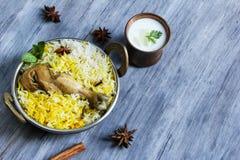 Pesque peixes e o arroz indianos do estilo de Biryani com masala picante imagens de stock royalty free