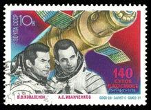Pesquisa do espaço de URSS imagens de stock