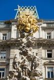 Pestsäule, Vienna Stock Image