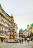 The Pestsaule (Plague Column) at Graben street in Vienna. VIENNA - OCTOBER 19: The Pestsaule (Plague Column) at Graben street on October 20, 2014 in Vienna. It's Royalty Free Stock Photography