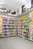 Pet food store. Shelving. Shelf unit Stock Image