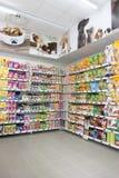 Pet food store. Shelving. Shelf unit Stock Image
