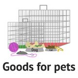 Pet goods  Royalty Free Stock Photography