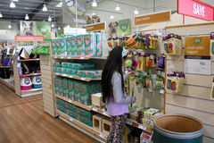 Pet Products in a pet supermarket. Royalty Free Stock Photography