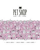 Pet shop background, seamless pattern for your design. Vector illustration Stock Photography