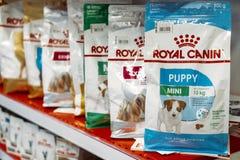 Free Pet Shop. Dog And Cat Food Products On Animals Supermarket Shelf. Kropivnitskiy, Ukraine, July 28, 2020 Royalty Free Stock Images - 197040369