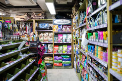 Pet shop. In Finland, Tampere Stock Images