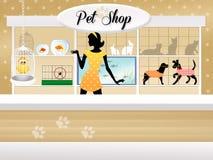 Pet shop Stock Photography