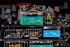 Pet Shop Illustration Stock Images