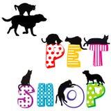 Pet shop poster Stock Images