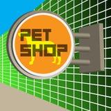 Pet shop sign Stock Photos