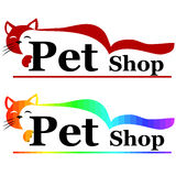 Pet shop sign or banner Royalty Free Stock Images