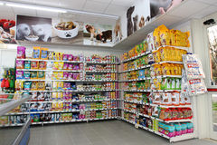 Pet food store. Shelving. Shelf unit Stock Photo