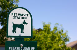 Pet Waste Stock Photo