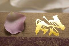 Petal invitation card. Petal on wedding invitation card Royalty Free Stock Photo