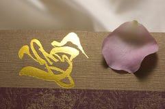 Petal invitation card. Petal on a chinese wedding invitatin card Stock Photo