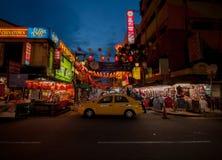 Petaling gata Fotografering för Bildbyråer