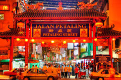 Petaling Street (Chinatown) Royalty Free Stock Photography