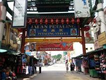 Petaling Street Kuala Lumpur Stock Photo