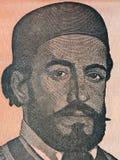 Petar II Petrovic-Njegos portrait. From Yugoslavian money Stock Photography