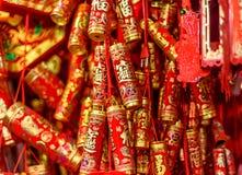 Petardi cinesi Fotografia Stock