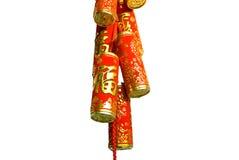 Petardo del Año Nuevo chino imagen de archivo libre de regalías