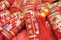 Petardos chinos de la celebración Foto de archivo