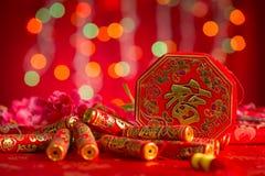 Petardos chinos de las decoraciones del Año Nuevo Fotos de archivo
