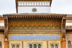 Peter of Castle's Palace Mosaics Alcazar Royal Palace Seville Spain Royalty Free Stock Images