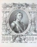 Peter der Große. Lizenzfreies Stockbild