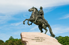 Peter the great Royalty Free Stock Images
