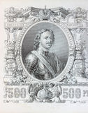 Peter the Great. Royalty Free Stock Image