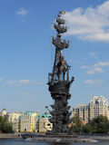 Peter. The Great monument in Moscow Royalty Free Stock Photos