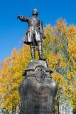 Peter the Great, Petrozavodsk, Karelia, Russia Stock Photos