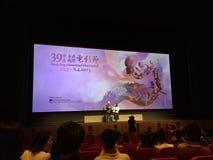 Peter Greenaway a HKIFF 2015 Immagini Stock Libere da Diritti