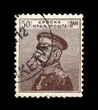 Peter I, King of Serbia. SERBIA - CIRCA 1911: A stamp printed in Serbia, shows portrait of the first King of Serbs, Croats and Slovenes Peter I Karadjordjevic stock image