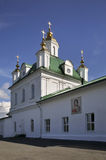 Peter and Paul Cathedral in Perm. Russia Royalty Free Stock Photos