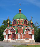 Peter and Paul chapel in Lipetsk, Russia Stock Image