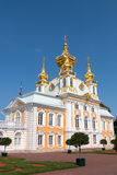 Peter and Paul Palace Church Royalty Free Stock Image