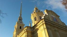 "Peter und Paul Cathedral, ПÐ?Ñ ² аР¿ Ð ¾ рР'Ð"" Ð-¾ Ð ² Ñ  киР¹ Ñ  Ð ¾ бР¾ Ñ€ Stockfoto"