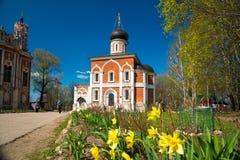 Peter und Paul Church im Kreml von Mozhaysk, Russland Lizenzfreie Stockfotos