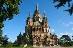 Peter-und Paul-Kathedrale bei Peterhof Lizenzfreies Stockfoto