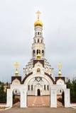 Peter-und Paul-Kirche Prokhorovka Russland Lizenzfreies Stockfoto