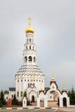 Peter-und Paul-Kirche Prokhorovka Russland Stockbild