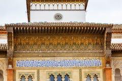 Peter von der Palast-Mosaiken Alcazar Royal Palace Sevilla Spanien des Schlosses Lizenzfreie Stockbilder