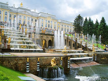 Petergoph, Russia Royalty Free Stock Photo