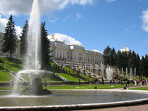 Petergoph, Russia, palace and fountains Royalty Free Stock Photography
