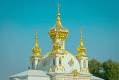 Peterhof的东方教堂 免版税库存照片