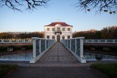 Peterhof,俄罗斯,宫殿Marli 库存照片